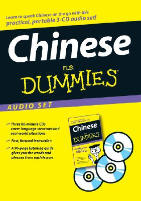 [CD] Chinese for Dummies By Liu, Mengjun